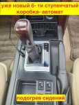 Toyota Land Cruiser Prado, 2016 год, 2 699 999 руб.
