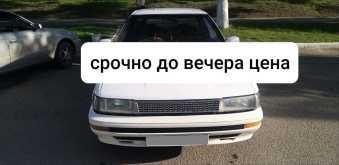 Артём Corolla 1989