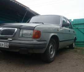 Кабанск 3110 Волга 1998