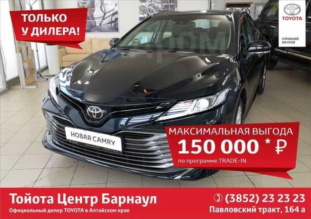Toyota Camry, 2020 год, 2 134 000 руб.