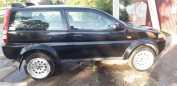 Honda HR-V, 1999 год, 200 000 руб.
