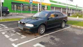 Краснодар Octavia 2000