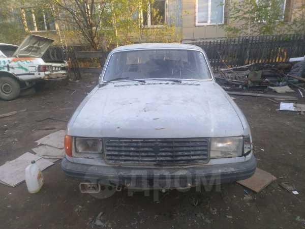 ГАЗ 31029 Волга, 1997 год, 16 000 руб.