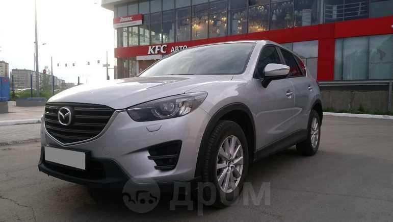 Mazda CX-5, 2015 год, 1 300 000 руб.