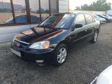 Воронежская Civic 2003