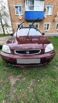 Honda Civic, 1997 год, 95 000 руб.