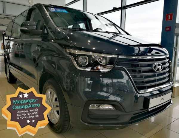 Hyundai H1, 2019 год, 2 274 000 руб.