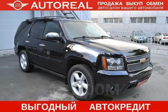 Chevrolet Tahoe, 2008 год, 1 100 000 руб.