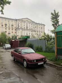 Москва 5-Series 1990