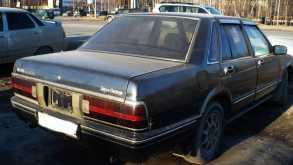 Белокуриха Gloria 1987