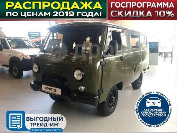 УАЗ Буханка, 2020 год, 775 000 руб.