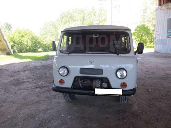 УАЗ Буханка, 2010 год, 220 888 руб.