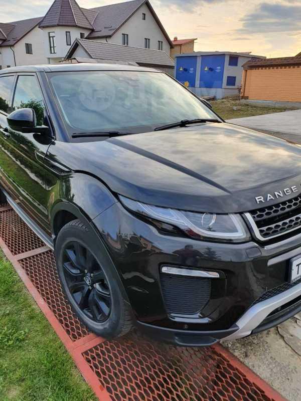 Land Rover Range Rover Evoque, 2015 год, 1 650 000 руб.