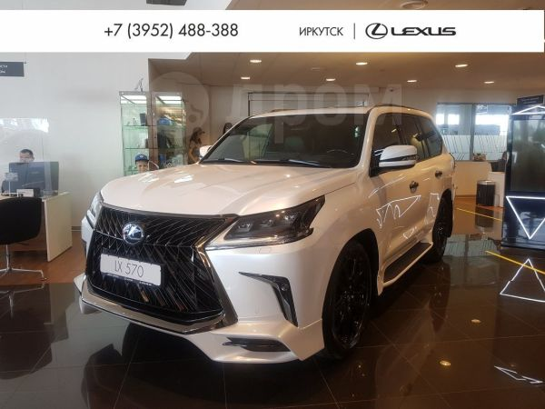 Lexus LX570, 2020 год, 8 478 000 руб.
