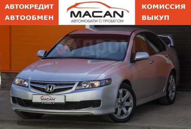Honda Accord, 2006 год, 469 000 руб.