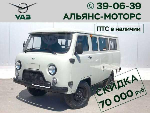 УАЗ Буханка, 2020 год, 696 510 руб.