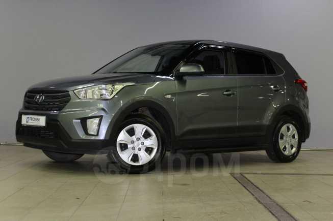 Hyundai Creta, 2018 год, 859 000 руб.