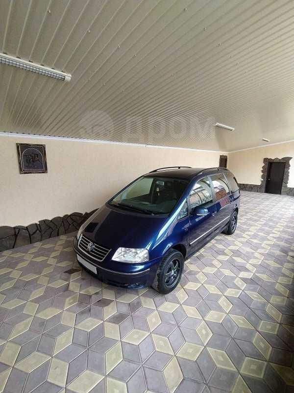 Volkswagen Sharan, 2005 год, 410 000 руб.