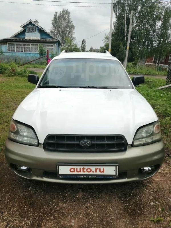 Subaru Outback, 1999 год, 230 000 руб.