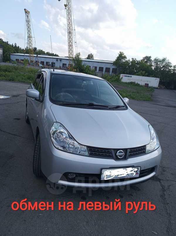 Nissan Wingroad, 2014 год, 560 000 руб.