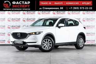 Новосибирск Mazda CX-5 2019