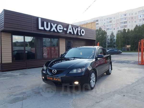 Mazda Mazda3, 2008 год, 278 000 руб.