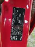 Toyota Auris, 2009 год, 529 000 руб.