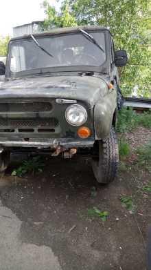 Екатеринбург 469 1984