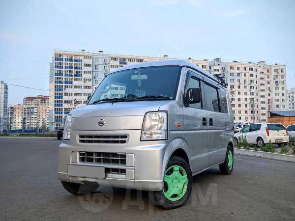 Nissan NV100 Clipper, 2014 год, 300 000 руб.