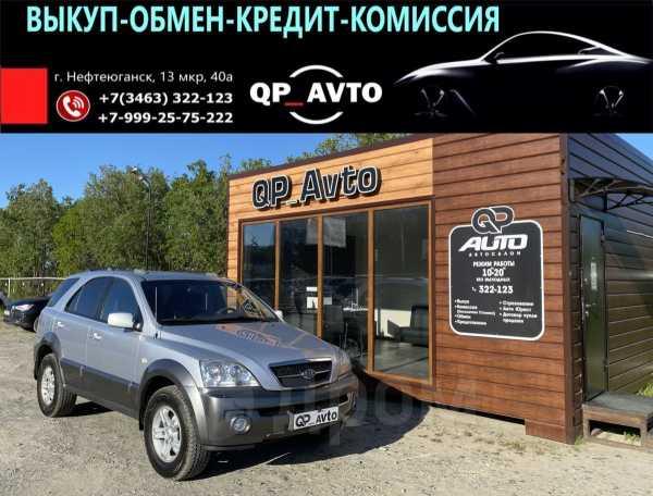 Kia Sorento, 2005 год, 499 499 руб.