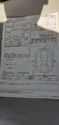 Daihatsu Terios Kid, 2012 год, 488 000 руб.