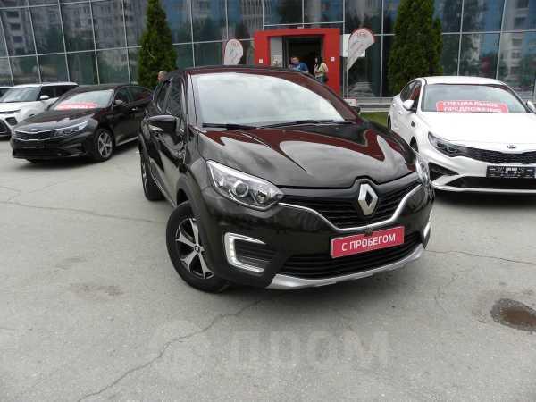 Renault Kaptur, 2017 год, 817 000 руб.