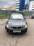 Honda Accord, 2005 год, 490 000 руб.