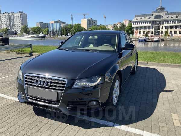 Audi A4, 2008 год, 559 900 руб.