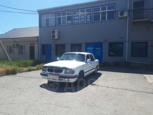ГАЗ 3110 Волга, 1996 год, 70 000 руб.
