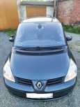 Renault Espace, 2006 год, 470 000 руб.
