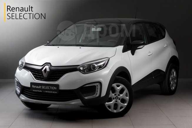 Renault Kaptur, 2017 год, 808 844 руб.