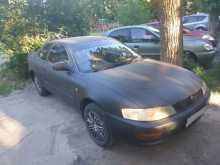 Омск Corolla Levin 1994