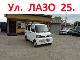 Свободный Minicab 2010