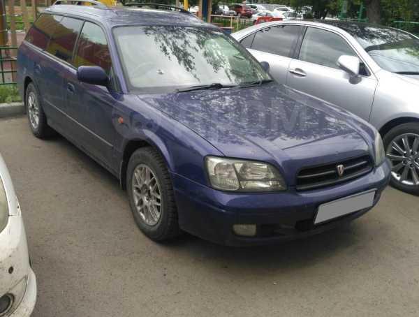 Subaru Legacy, 1998 год, 227 000 руб.