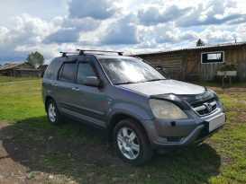 Кытманово CR-V 2004