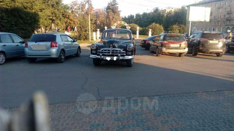 ГАЗ 12 ЗИМ, 1960 год, 2 500 000 руб.