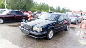 Чебоксары 850 1992