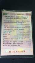Лада 2109, 1999 год, 19 999 руб.