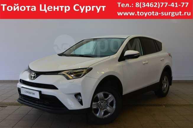 Toyota RAV4, 2017 год, 1 190 000 руб.