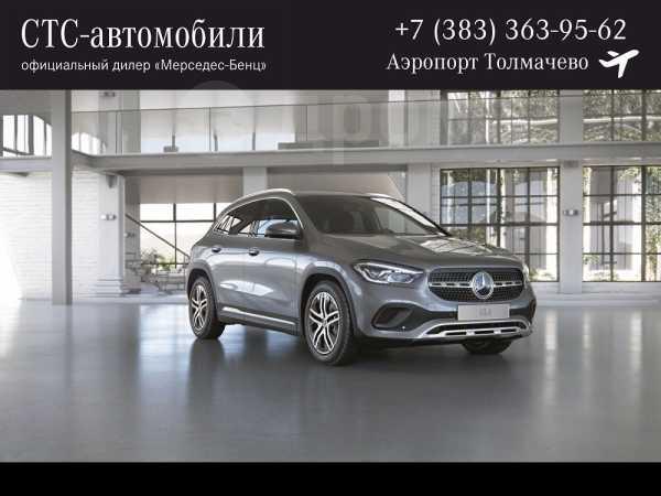 Mercedes-Benz GLA-Class, 2020 год, 3 686 200 руб.