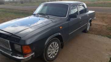 Улан-Удэ 3102 Волга 2002