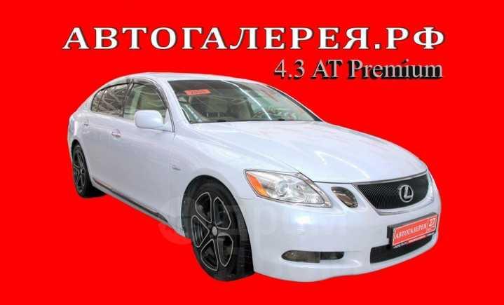 Lexus GS430, 2005 год, 758 000 руб.