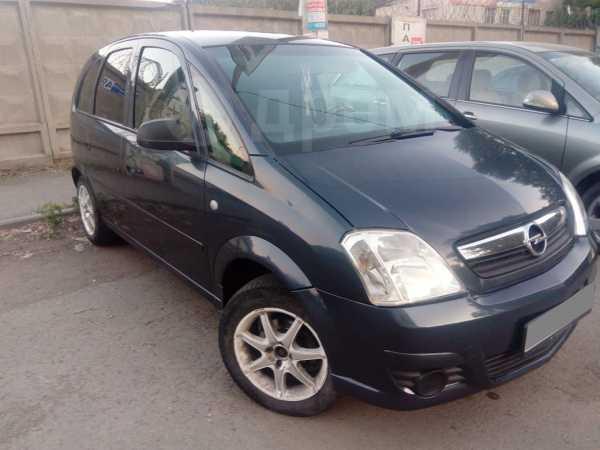 Opel Meriva, 2007 год, 252 000 руб.
