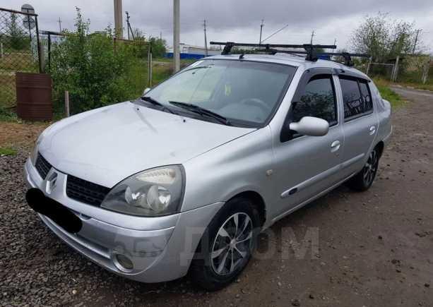 Renault Symbol, 2006 год, 155 000 руб.
